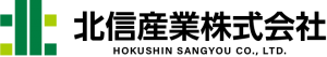 北信産業公式